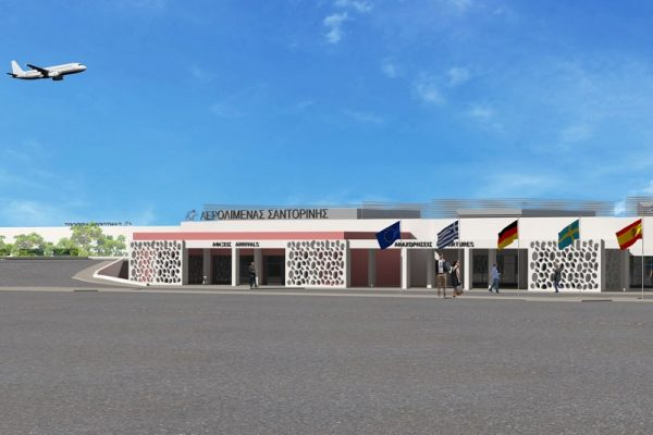 santorini-airportfraport3